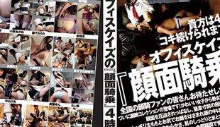 strømper trekant asiatisk fetish japansk