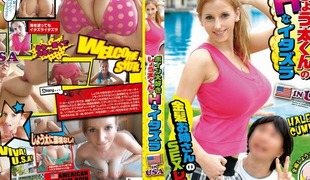 Crazy Japanese slut Haley Cummings in Incredible big natural tits, big nipples JAV clip