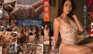japansk par kone store pupper rett